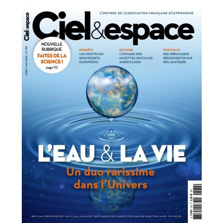 Boutique AFA, couverture n°576 L'eau et la vie un duo rarissime dans l'univers