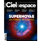 C&E 571 - SUPERNOVAE